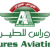 Logo_Aurès_Aviation
