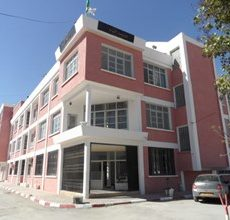 Direction du commerce de la Wilaya de Batna.